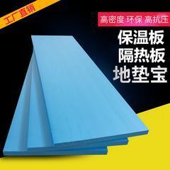 上海挤塑板、XPS挤塑聚苯板、挤塑保温板厂