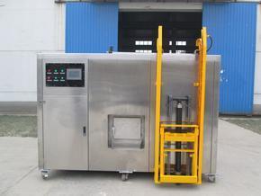 MDT-500B型餐厨垃圾生化处理机
