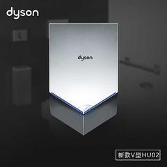 戴森超级静音感应干手器HU02挂壁式全自动干手机