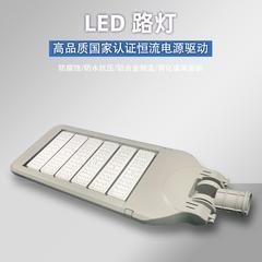 工程项目模组LED路灯头 新乡村道路led照明 大功率户外防水路灯具