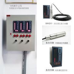 液位显示器水位控制仪