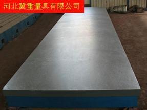 铸铁平板,铸铁平台,冀重铸铁平台