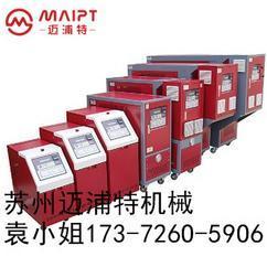 海门辊轮温控系统  导热油温控设备 热媒温控系统