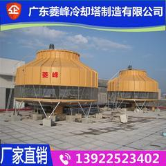东莞LFT-100T圆形玻璃钢冷却塔逆流式冷水塔