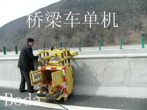 桥梁检测车,桥梁检测工程车,特种作业车