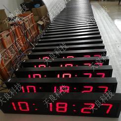 医院标准时钟是如果实现时间同步的 ?