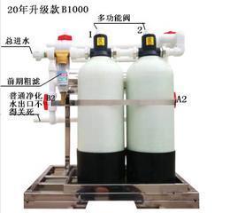 舒得SD-UF-B2000农村家用井水净水器