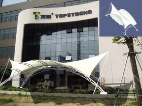商场门头膜结构遮阳棚