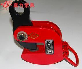 钢板吊钳使用|钢板起重钳供应|钢板钳厂家—河北冀力索具有限公司