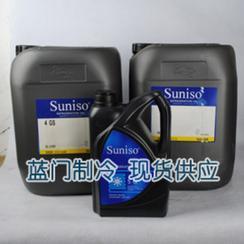 太阳矿物油4GSD 20L