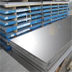 SUS304超薄不锈钢花纹板 321不锈钢单面喷砂板