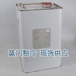 比泽尔新款B100冷冻油