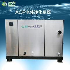 AOP河道水体治理机组100G价格