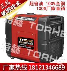 5kw超静音数码变频发电机