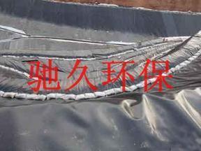 供应填埋场用土工布