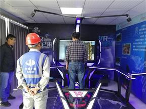 VR安全教育,VR安全培训体验馆