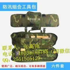 防汛救援工具包厂家+南京应急救援组合工具包△单兵组合工具包价格