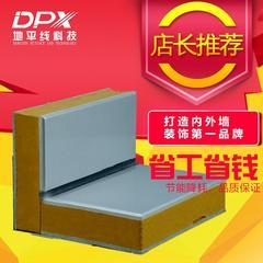 复合装饰保温板