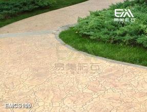 艺术压印混凝土地面、印花地面、彩色地坪、仿石路面、水泥压花路面