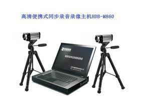 检察院-便携式同步录音录像主机HDB-M860