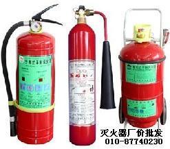 消防器材灭火器,恒泰消防灭火器低价批发销售