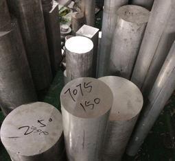 中旺铝业供应5086花纹铝管钻石纹斜纹