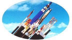 提供加粗加大钢绞线HYAC 索道通信电缆价格
