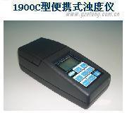 哈希1900C便攜式濁度儀