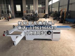 木工机械锯扳机带精密尺的裁板机2.8米长度板材切割机