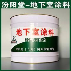 锡林郭勒盟锡林浩特丙乳/丙乳砂浆/供应商15573038888