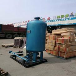定压补水装置 NZG囊式落地式膨胀水箱-膨胀罐-隔膜式气压罐~龙源供热设备