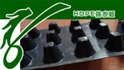 黑色国标HDPE土工膜排水板供应