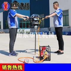 供应BXZ-2型双人背包岩芯钻机取样快速