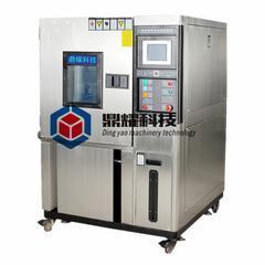 恒温湿热试验箱高低温交变湿热试验箱