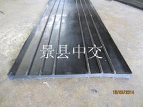 打造2014年橡胶止水带最新产品-中交专卖