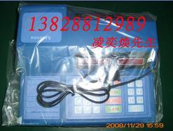 IC1515智能售饭机,IC卡刷卡机,IC卡刷卡收费系统