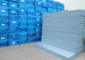 湖北挤塑板--挤塑板的销售