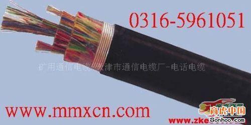 铠装通讯电缆HYA22