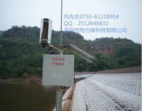 TLKS-SHYJ系列无人值守雨量环境监测站