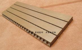广州15MM槽木吸音板
