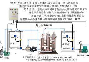 全自动现代化水厂河水江水水处理设备全套生产线