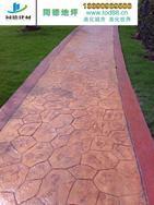 合肥压模地坪/合肥彩色混凝土/合肥艺术压花地坪/合肥压模混凝土
