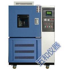 HS-100恒温恒湿试验箱