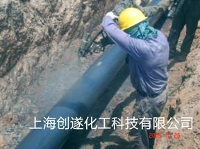 创遂油气输送及饮水污水管道防腐涂料。