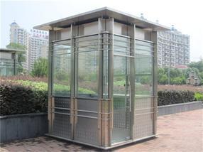 不锈钢岗亭/多媒体保安亭