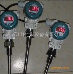 一体化现场温度显示变送器