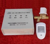 沟槽式感应小便器自动冲水器感应冲洗阀