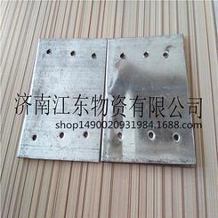 钢边止水带卡扣、不锈钢卡子、卡扣钢边止水带卡子、U型卡扣