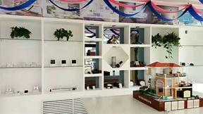 铭辰智能家居产品系统展示箱沙盘模型