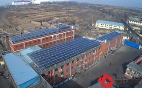 乌海供暖最新技术太阳能锅炉供暖,乌海供暖,太阳能锅炉,燃气锅炉,太阳能供暖系统